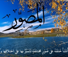 14_AlMoussawwir