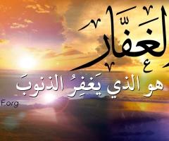 15_AlGhaffar