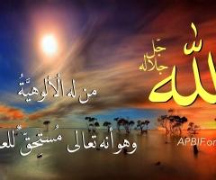1_Allah