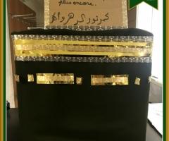 33G_Maryam_10ans_Kawthar_8ans