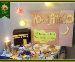 49G_Fatumah_5ans_et_sa_maman
