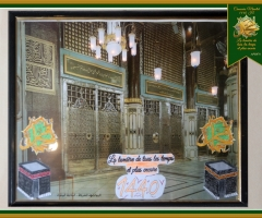 57G_omar_ahmad10ans_aya4ans