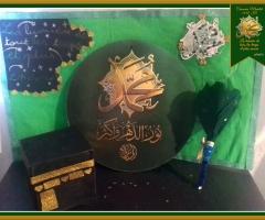 82G_Yassine_7ans_Firdaws_9ans