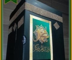 15M_Maryam_8ans