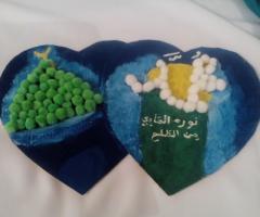 241_Firdaws_5ans_Ahmad_3ans
