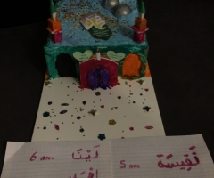 51_laina_6ans_Nafissa_5ans_ Ambrine_4ans_ Ibrahim_3ans