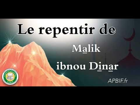Le Repentir de Malik ibnou Dinar