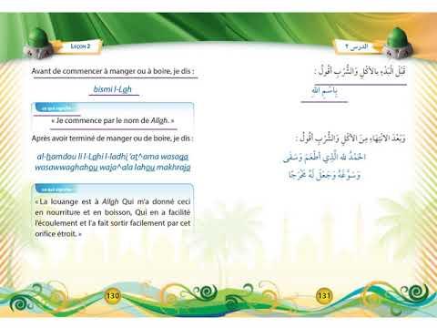 Tome 1 - Comportements - Leçon 2 - Des bonnes manières de l'Islam