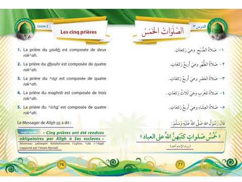Tome 1 - Adorations - Leçon 3 - Cinq prières