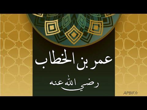 OMAR IBN AL-KHATTAB: HISTOIRE d'un compagnon et deuxième calife / RADIO SUNNITE Podcast