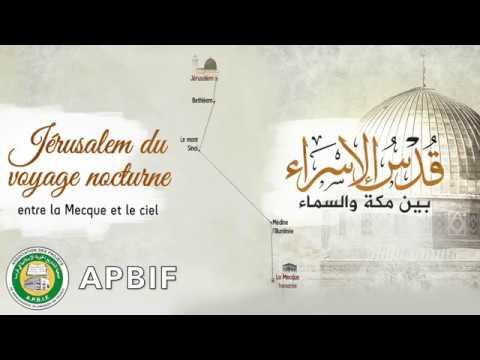 Le voyage nocturne et l'ascension du Prophète Mouhammad