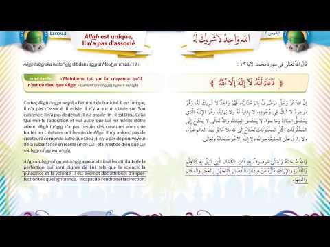 Tome 3 - Croyance - Leçon 3 - Dieu est unique