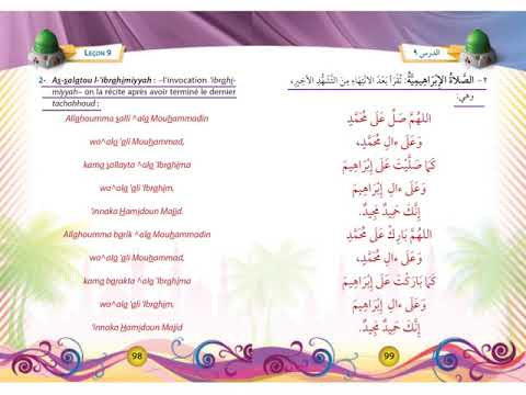 Tome 2 - Adorations - Leçon 9 - Invocations prière (partie II)