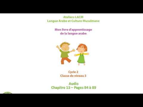 AR_3_13 / LACM Niveau 3 Arabe / Leçon 13