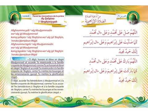 Tome 1 - Adorations - Leçon 6 - As-salat Al-Ibrahimiyyah
