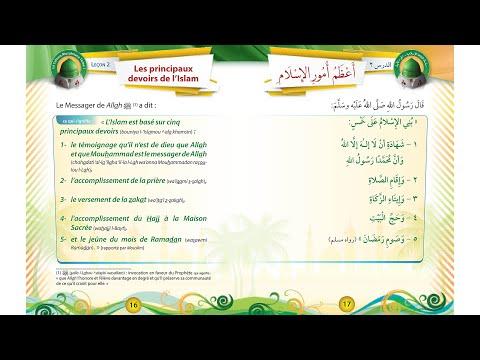 Tome 1 - Croyance - Leçon 2 - Principaux devoirs de l'Islam