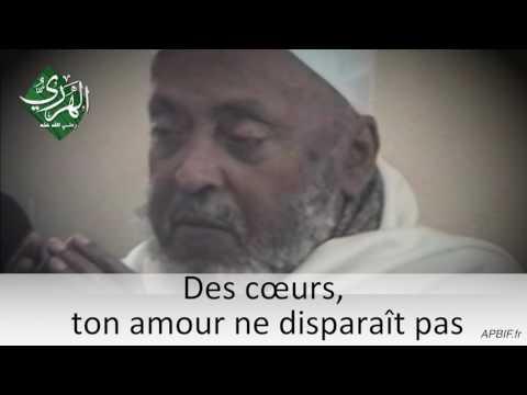 Pourquoi sommes-nous élèves du Chaykh ^Abdou l-Lah Al-Harariyy ?