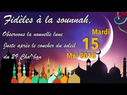 Comment savoir quand débute le mois de Ramadan ?