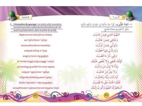 Tome 2 - Adorations - Leçon 8 - Invocations prière (partie I)